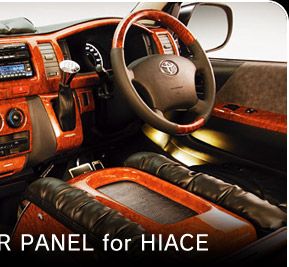 LUXURY INTERIOR PANEL for HIACE