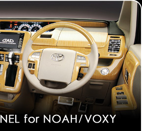 LUXURY INTERIOR PANEL for NOAH/VOXY