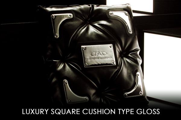 WTS : Luxury Cushion (Brand New) 0130