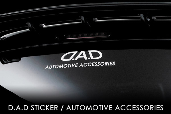 D.A.D ステッカー 【AUTOMOTIVE ACCESSORIES】 / ST034