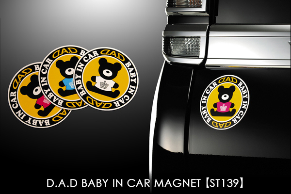 D.A.D BABY in CAR マグネット / ST139